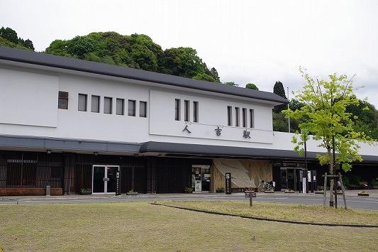 人吉駅 1
