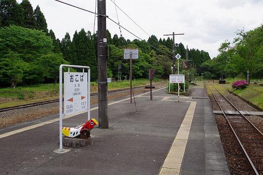 大畑駅 4