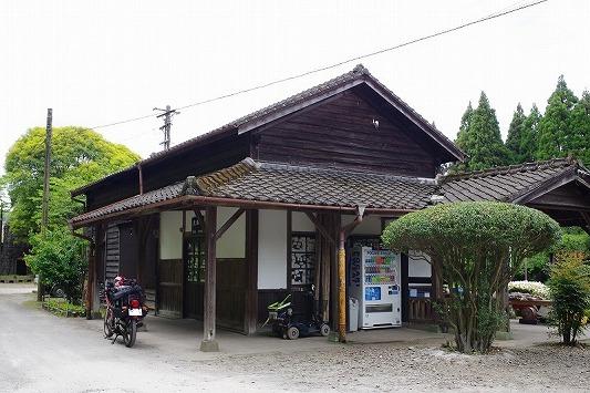 大畑駅 1