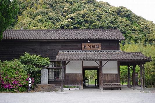 嘉例川駅 1
