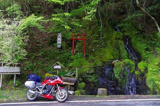 ひむか神話海道 1