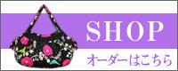 shop_20140922151420ca6.jpg