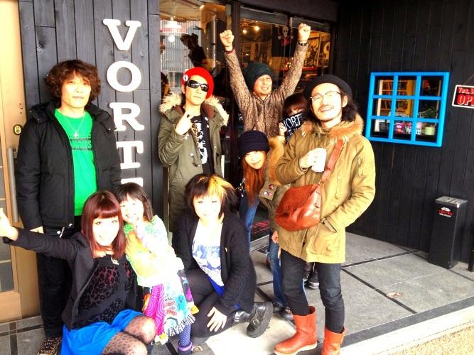 2014vortex shop