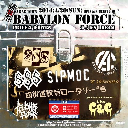 BABYLON FORCE