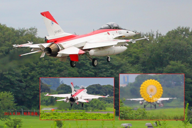 F2 AAM-3 搭載