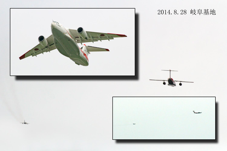 XC-2 T4 茶イス