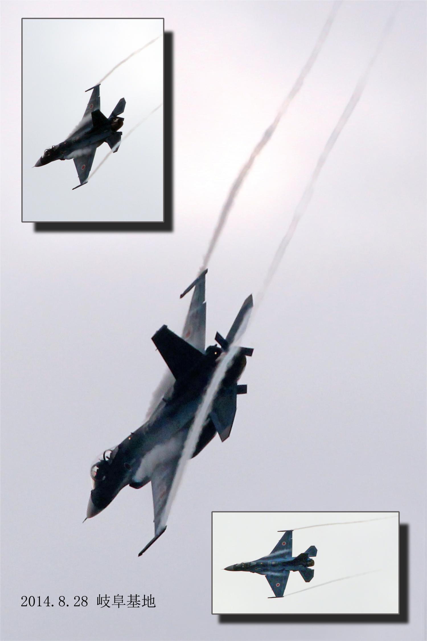 XC-2 岐阜基地