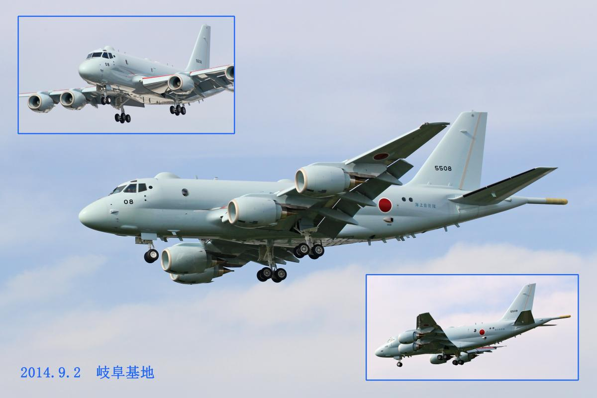 P-1 岐阜基地