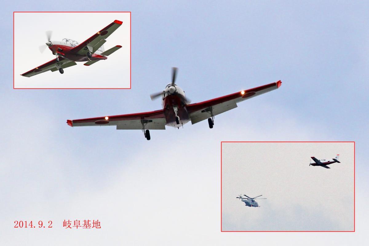 T-7 岐阜基地