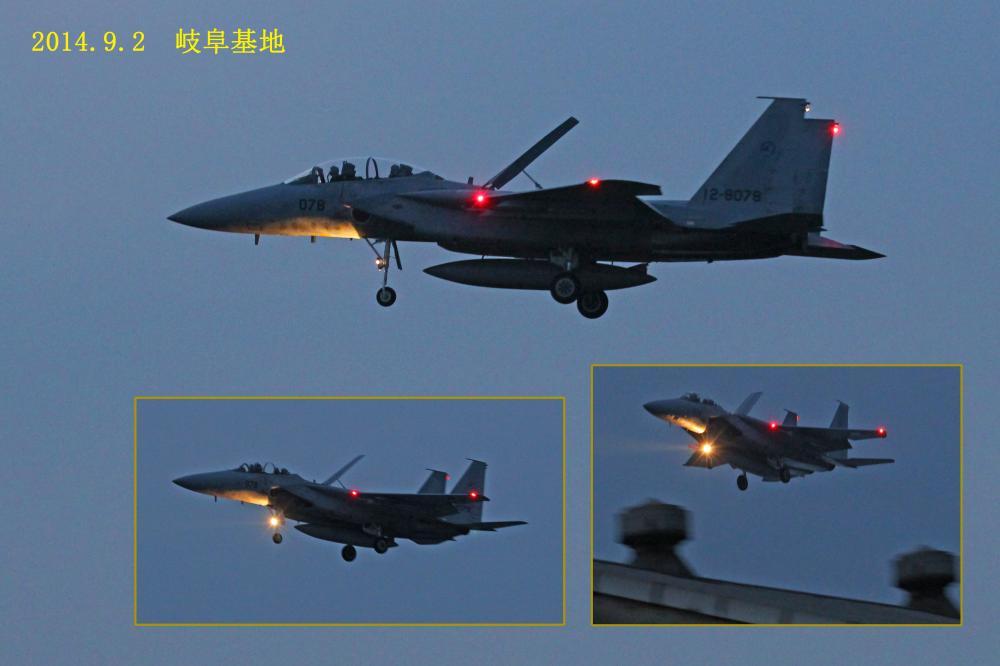 岐阜基地 F15 夜間飛行 ブログ