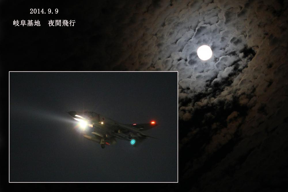 夜間飛行 T4 岐阜基地
