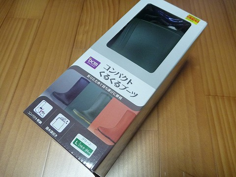 P1020600.jpg