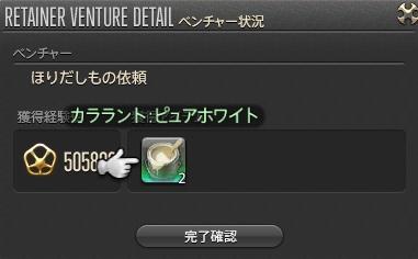 2014_10_11_3229.jpg