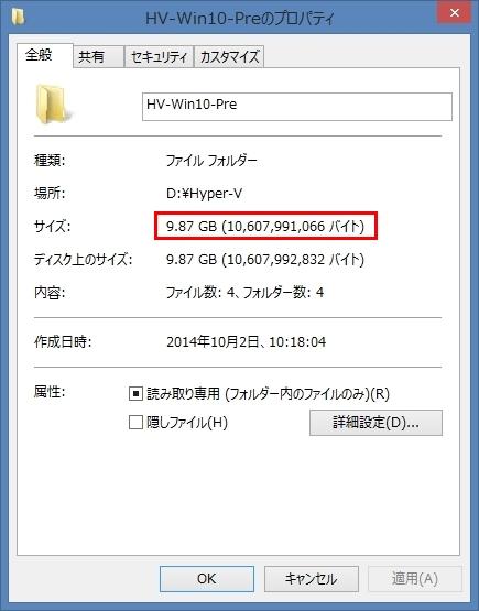 2014-10-03-23.jpg