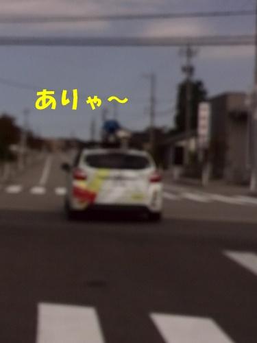 KIMG0044.jpg