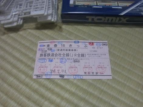 RIMG22368.jpg