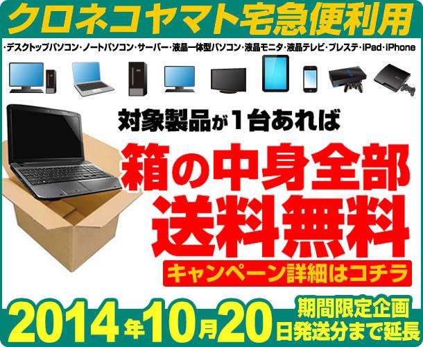 13-09-27-01-01_on.jpg