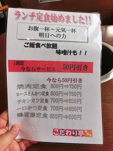 CIIp8423-20140314.jpg