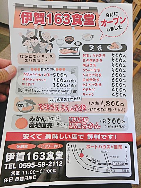 CIMG0235-20140731.jpg