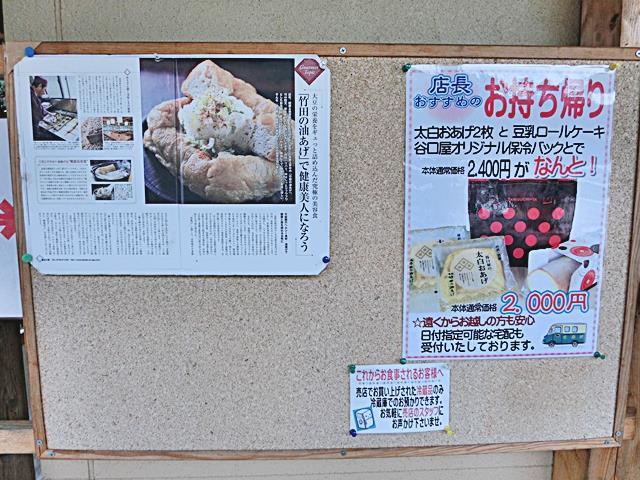 CIMG0709-20140812.jpg