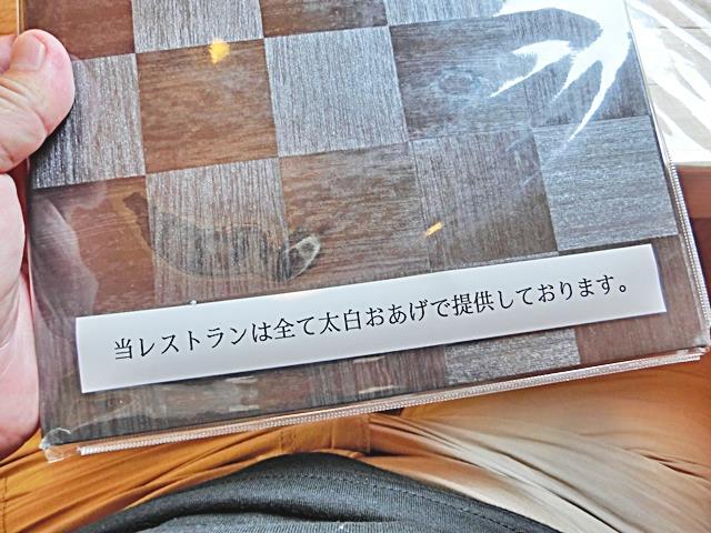 CIMG0722-20140812.jpg