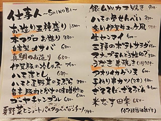 CIMG0758-20140812.jpg