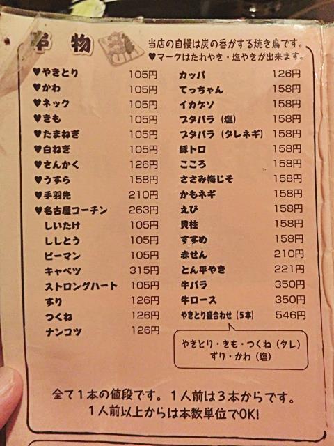 CIMG2916-20141012.jpg