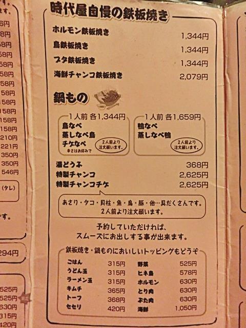 CIMG2918-20141012.jpg