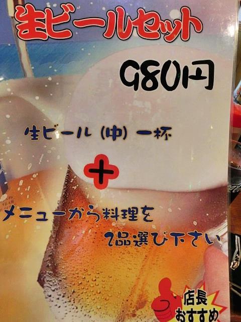 CIMG8412-20140607.jpg
