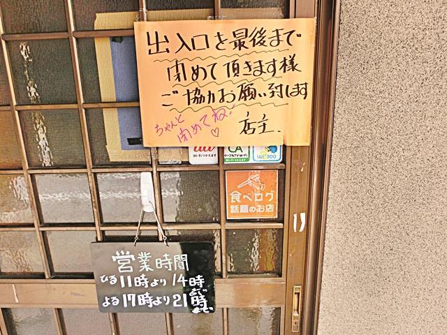 CIMG9692-20140711.jpg