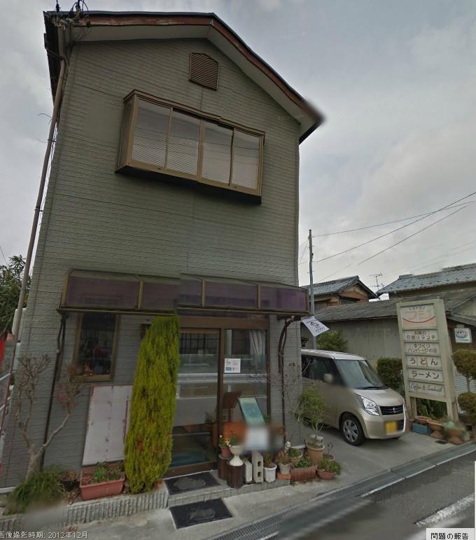SnapCrab_NoName_2014-4-17_19-15-59_No-00.jpg