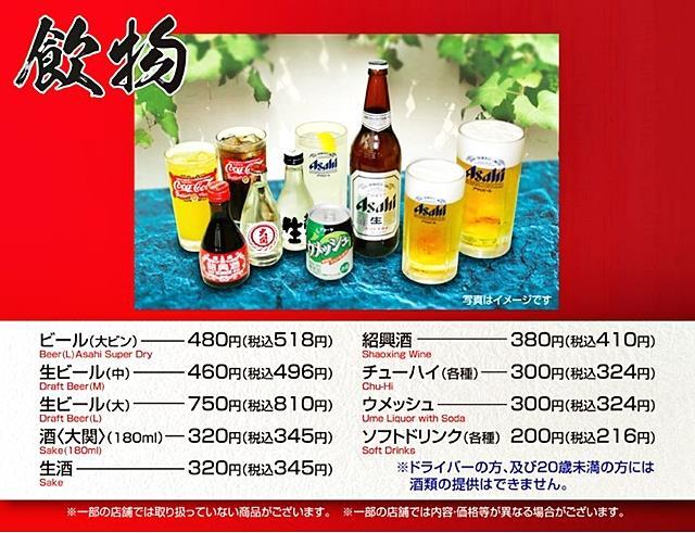 SnapCrab_NoName_2014-6-11_20-8-28_No-00-20140611.jpg