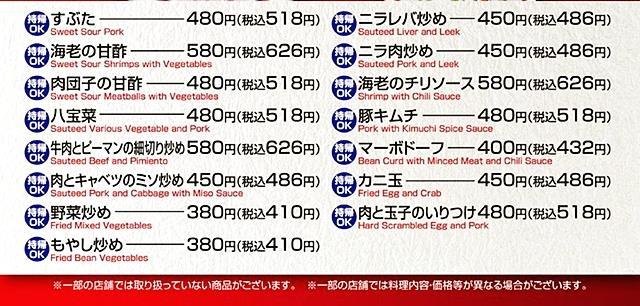 SnapCrab_NoName_2014-6-11_20-9-4_No-00-20140611.jpg