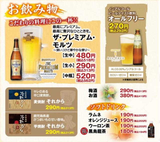 SnapCrab_NoName_2014-6-22_12-0-2_No-00.jpg