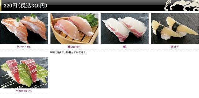 SnapCrab_NoName_2014-7-8_20-45-49_No-00-20140709.jpg