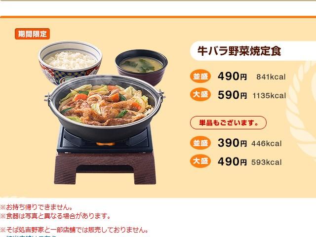 SnapCrab_NoName_2014-8-17_10-28-1_No-00.jpg