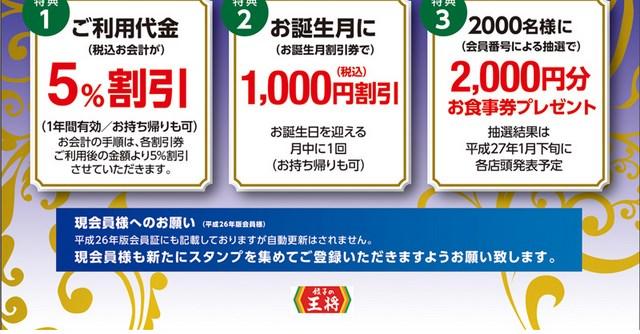 SnapCrab_NoName_2014-8-18_19-10-55_No-00.jpg