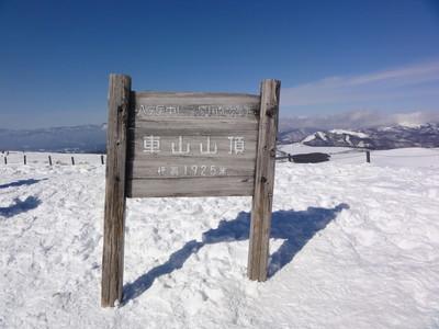 140221北八ヶ岳スノーハイク15