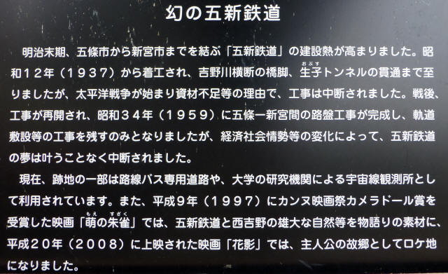 五新鉄道と神田橋1