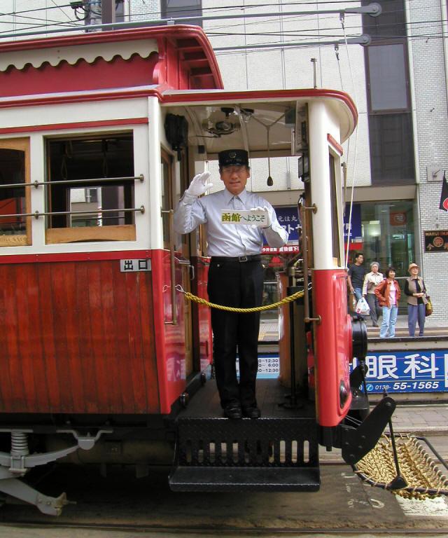 函館の路面電車3