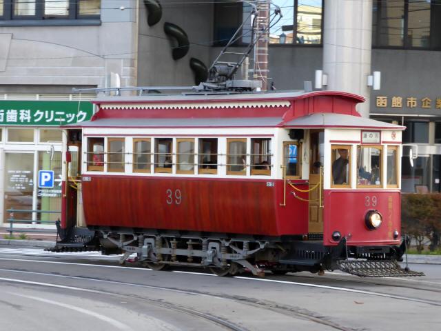 函館の路面電車7