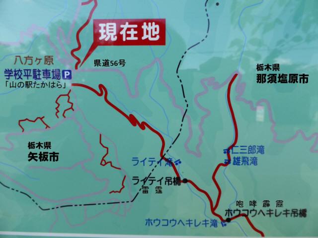 八方ヶ原吊橋マップ