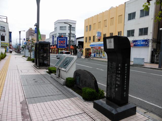 芭蕉行脚の道4