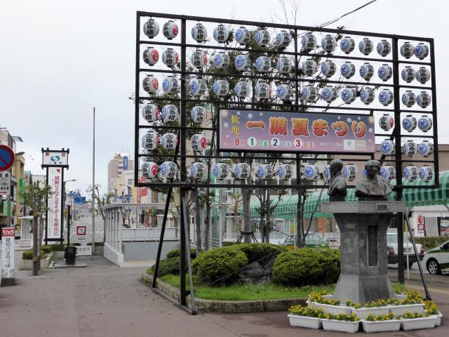 芭蕉行脚の道8