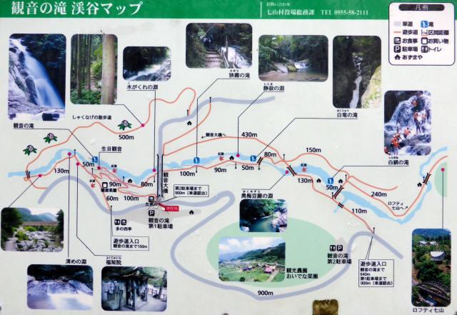 観音大橋2