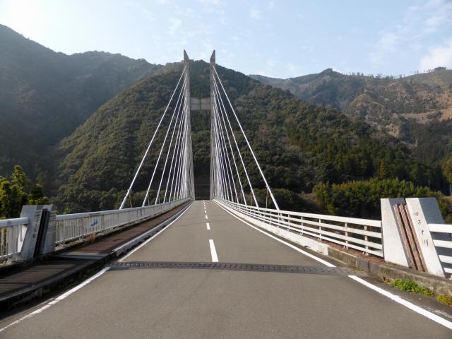 芽生大橋4