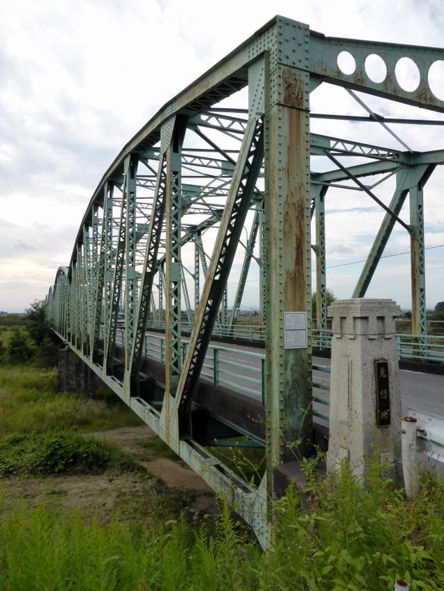 鬼怒川橋2