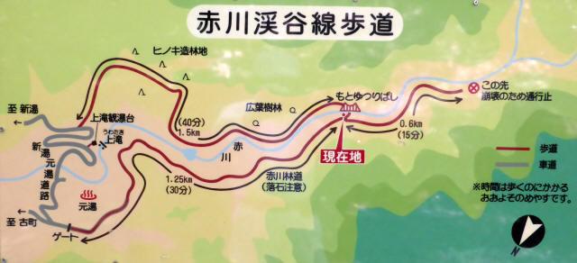 元湯吊橋1