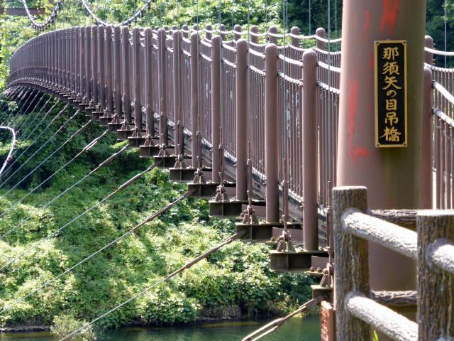 那須矢の目吊橋0