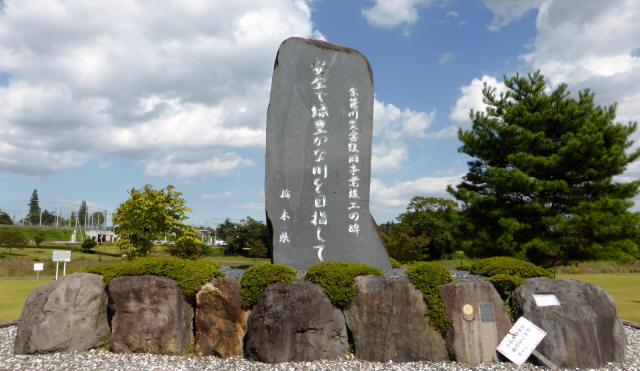余笹川改修事業6